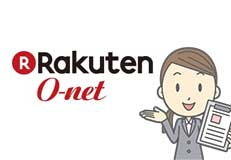 onet_briefing